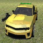 Super Crash Shooting Fly Cars